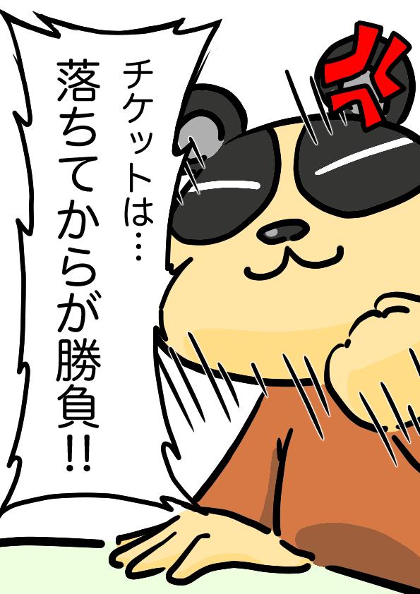 f:id:tanaka_expert:20161119153301j:plain