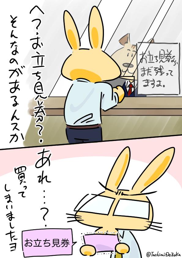 f:id:tanaka_expert:20170514220644j:plain