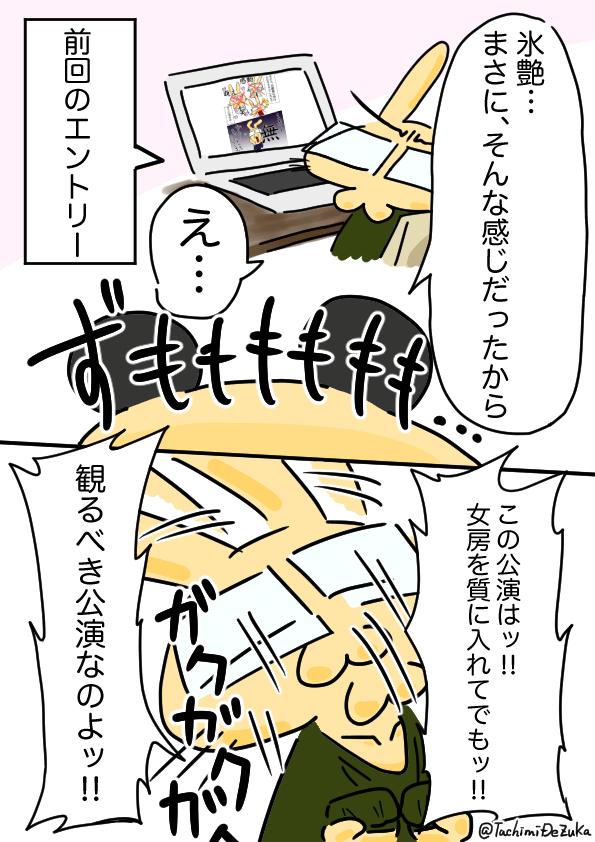 f:id:tanaka_expert:20170523234404j:plain