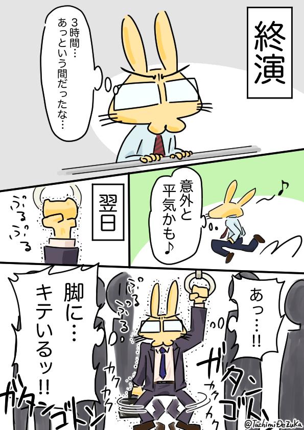 f:id:tanaka_expert:20170527111259j:plain