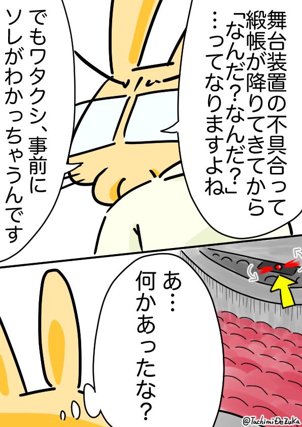 f:id:tanaka_expert:20170608003138j:plain