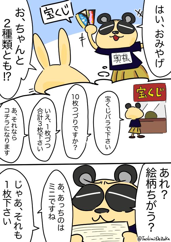 f:id:tanaka_expert:20170609002902j:plain