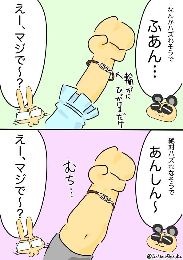 f:id:tanaka_expert:20170615230945j:plain