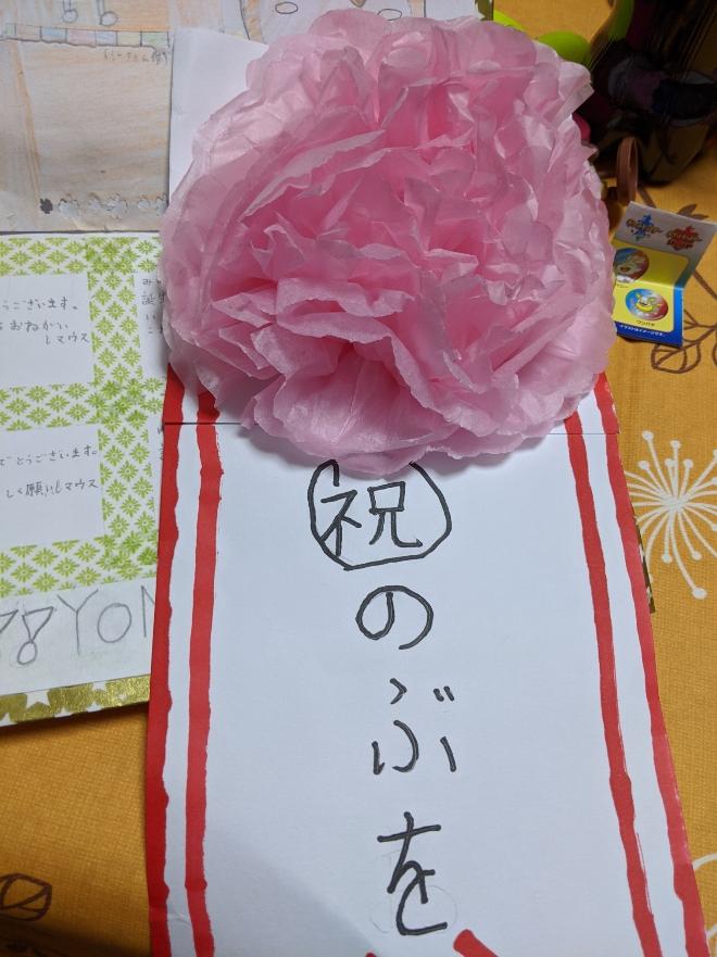 f:id:tanakabatominntonnkurabu:20200123232822j:plain