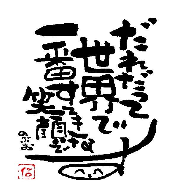 f:id:tanakabatominntonnkurabu:20200419103334j:plain