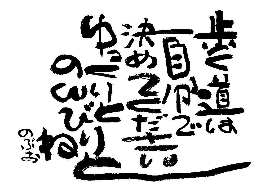 f:id:tanakabatominntonnkurabu:20200423190354j:plain
