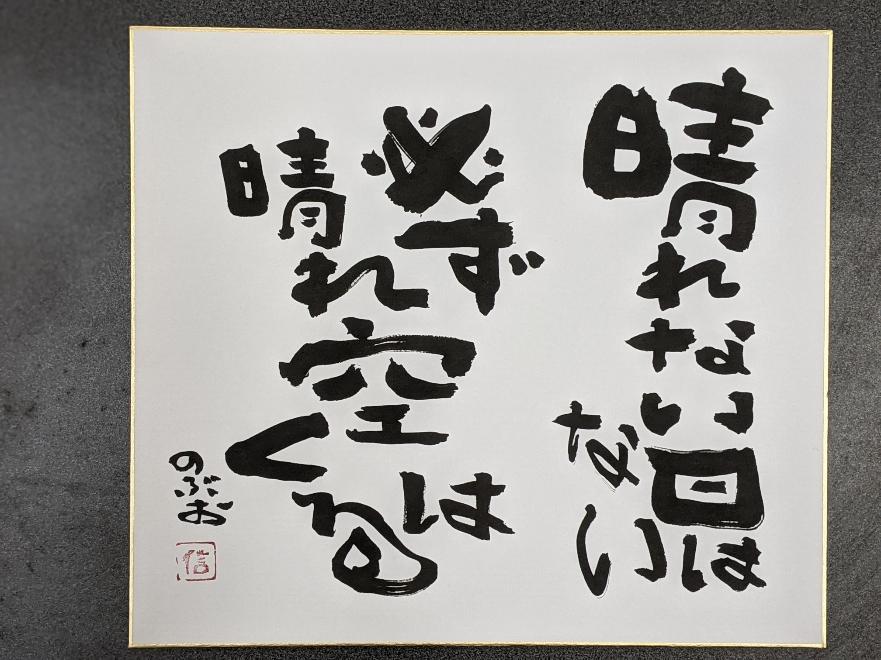 f:id:tanakabatominntonnkurabu:20210109000242j:plain