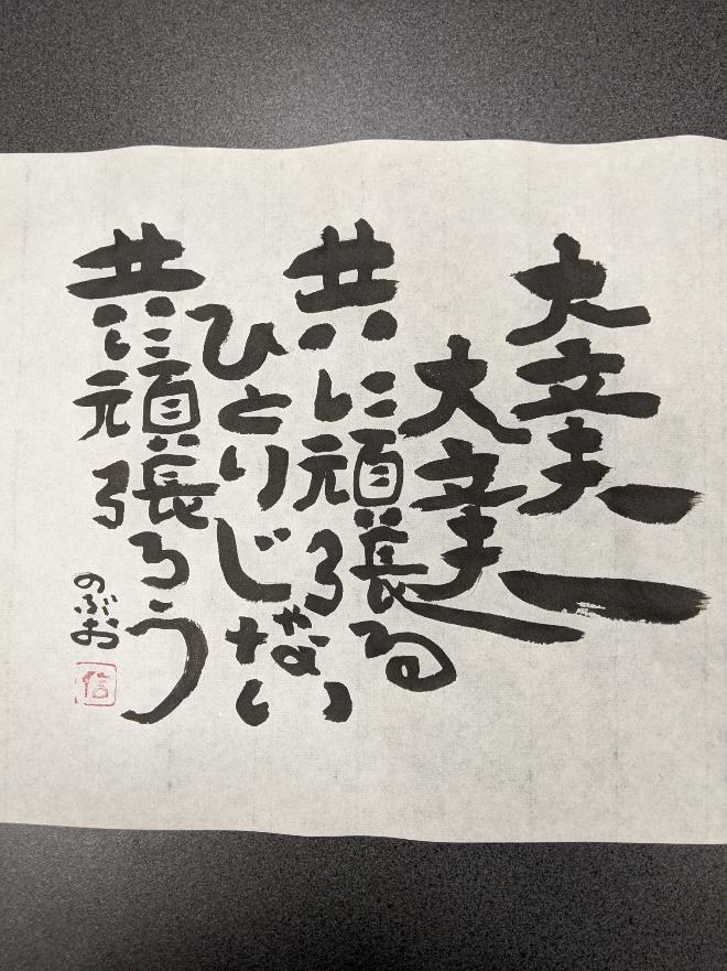 f:id:tanakabatominntonnkurabu:20210109201500j:plain