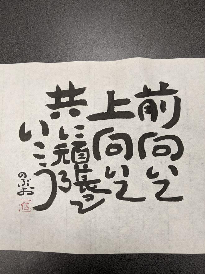 f:id:tanakabatominntonnkurabu:20210109235208j:plain