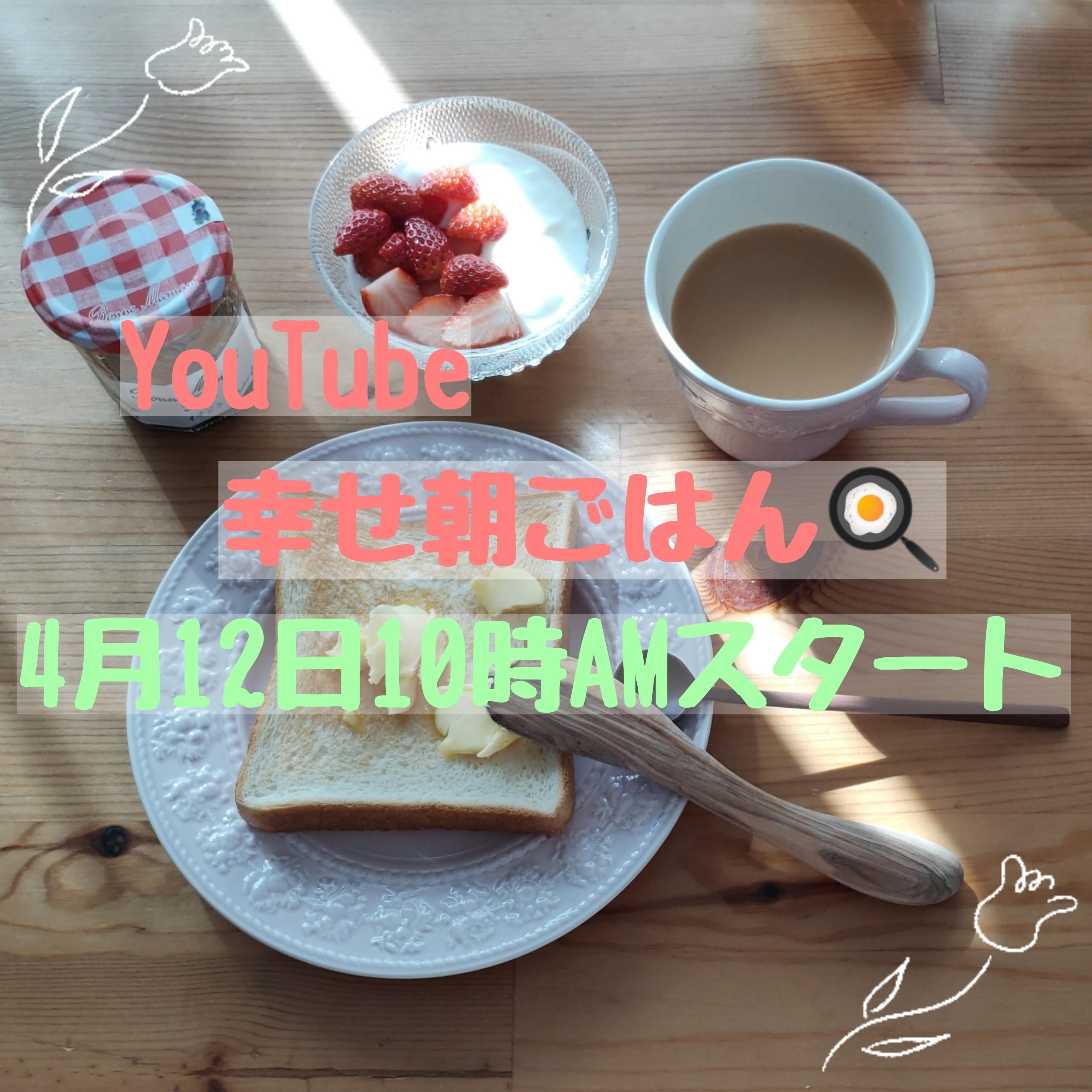f:id:tanakachannel:20210410215627j:image