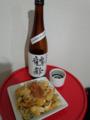 鶴齢 特別純米