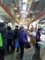 温陽温泉伝統市場