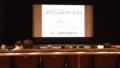 駐日韓国文化院・2F・ハンマダンホール・座席