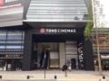 TOHOシネマズ新宿・ビル外観