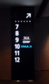 TOHOシネマズ新宿・シアター内5階へのエスカレーター