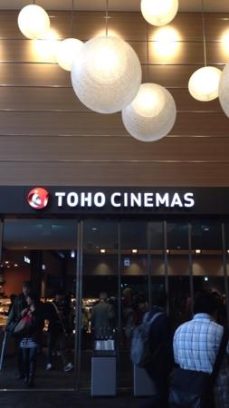 TOHOシネマズ新宿・エントランス入口