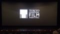 TOHOシネマズ六本木ヒルズ・スクリーン7・第28回東京国際映画祭時