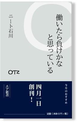 f:id:tanakahidetomi:20080622173314j:image