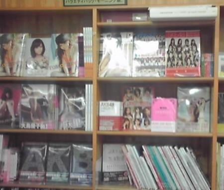 f:id:tanakahidetomi:20101225121742j:image