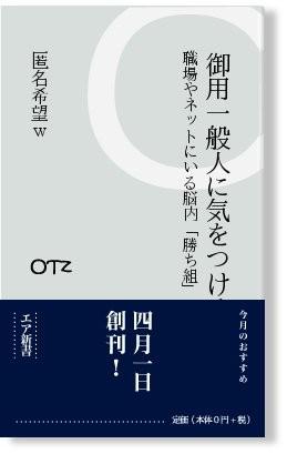 f:id:tanakahidetomi:20110724140740j:image