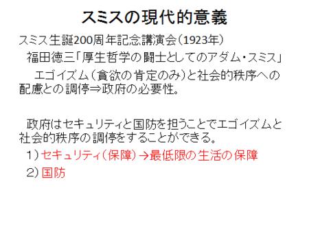 f:id:tanakahidetomi:20121031230744p:image