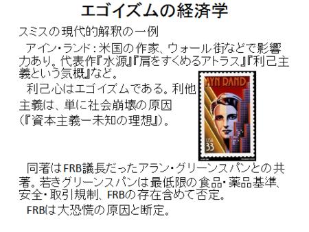 f:id:tanakahidetomi:20121031230745p:image