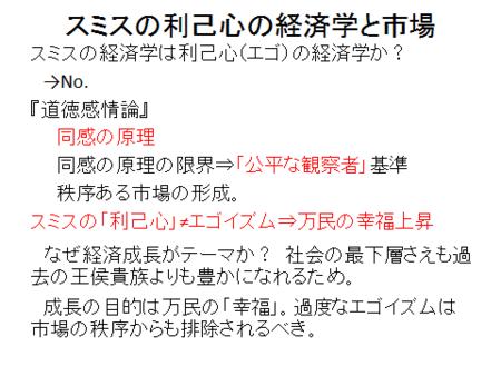 f:id:tanakahidetomi:20121031230746p:image
