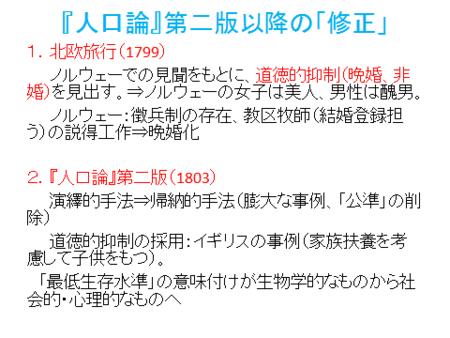 f:id:tanakahidetomi:20121107212153p:image