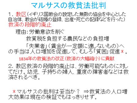 f:id:tanakahidetomi:20121107212154p:image