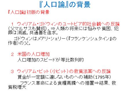 f:id:tanakahidetomi:20121107212155p:image
