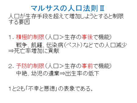 f:id:tanakahidetomi:20121107212156p:image