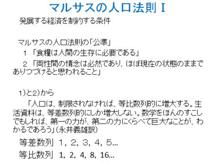 f:id:tanakahidetomi:20121107212158p:image