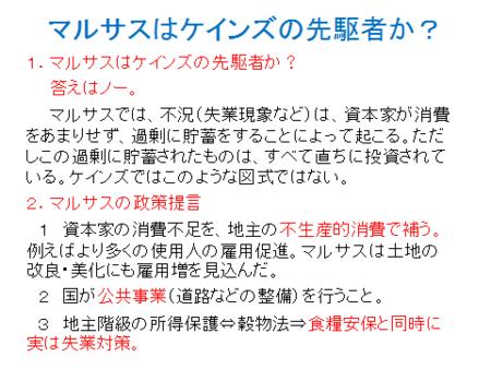 f:id:tanakahidetomi:20121114204114p:image