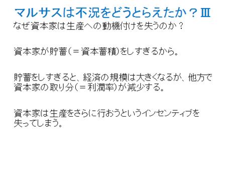 f:id:tanakahidetomi:20121114204116p:image