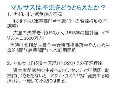 f:id:tanakahidetomi:20121114204118p:image