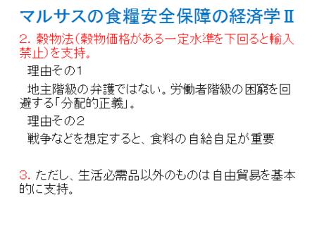 f:id:tanakahidetomi:20121114204119p:image