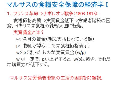 f:id:tanakahidetomi:20121114204302p:image