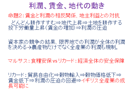 f:id:tanakahidetomi:20121121150605p:image