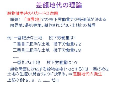 f:id:tanakahidetomi:20121121150606p:image