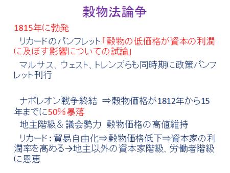 f:id:tanakahidetomi:20121121150607p:image
