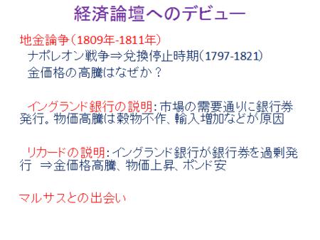 f:id:tanakahidetomi:20121121150608p:image