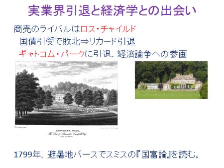 f:id:tanakahidetomi:20121121150609p:image