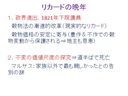 f:id:tanakahidetomi:20121128202149p:image