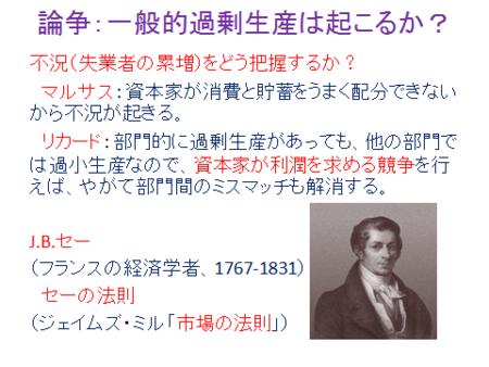 f:id:tanakahidetomi:20121128202150p:image
