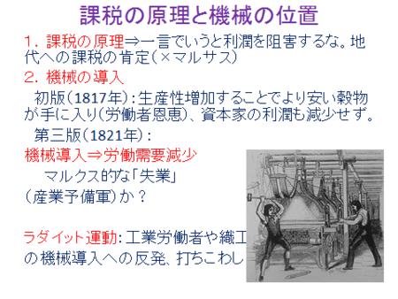 f:id:tanakahidetomi:20121128202151p:image