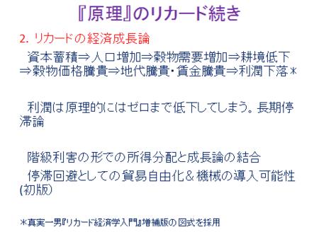f:id:tanakahidetomi:20121128202153p:image