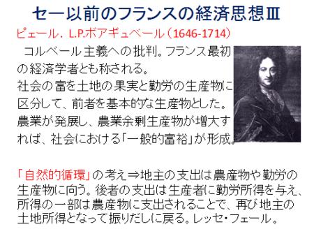 f:id:tanakahidetomi:20121205221650p:image