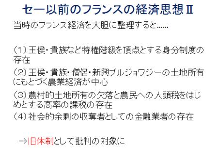 f:id:tanakahidetomi:20121205221651p:image