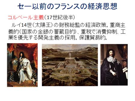 f:id:tanakahidetomi:20121205221652p:image