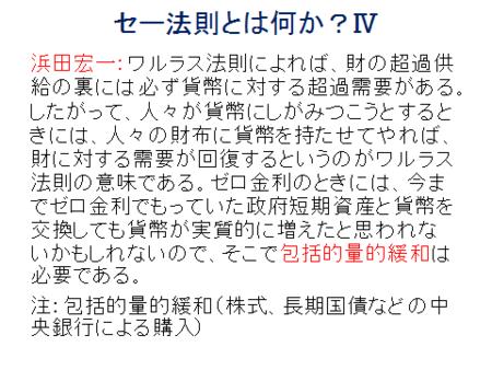 f:id:tanakahidetomi:20121212213845p:image